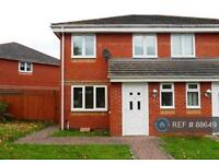 3 bedroom house in Somerford Walk, Widnes, WA8 (3 bed)