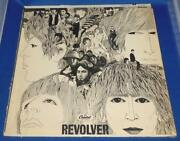 The Beatles Revolver LP