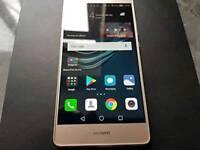 Huawei p9 lite unlock