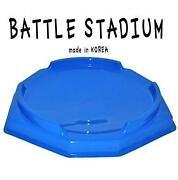 Beyblade Stadium