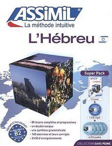 L'Hébreu Super pack 4CD + MP3 par S Jacquet-Svironi et R Jacquet
