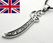 Muslim Necklace