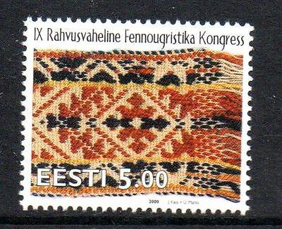 ESTONIA MNH 2000 SG375 9TH FINNO-UGRIC CONGRESS