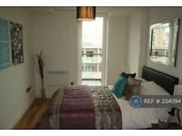 2 bedroom flat in Birmingham, Birmingham, B5 (2 bed)