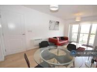2 bedroom flat in Clydesdale Way, Belvedere, DA17 (2 bed)