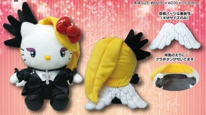 New! Hello Kitty X Japan Yoshiki Yoshikitty Angel Plush Doll Sanrio Japan