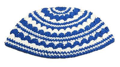 Big Blue & White Kippah - Jewish  yarmulka/yarmulke/hat/knit/yamaka/hat