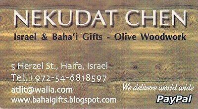 Nekudat Chen Haifa 769