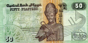 50 Egypt Plastres Banknote West Island Greater Montréal image 1