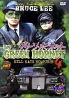 Green Hornet DVD