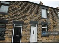 2 bedroom house in Shaftsbury Street, Barnsley, S70 (2 bed)