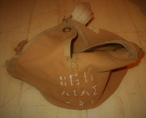UNIQUE VINTAGE ORIGINAL GREEK WW2  PARACHUTE CARRIER MADE IN US 1945