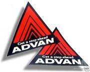 AE86 Sticker