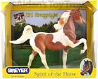 Breyer Horses Free Shipping
