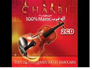 musique marocain (mariage,anniversaire,ksara nouvel an....)