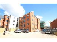 2 bedroom flat in Boldison Close, Aylesbury, HP19 (2 bed)