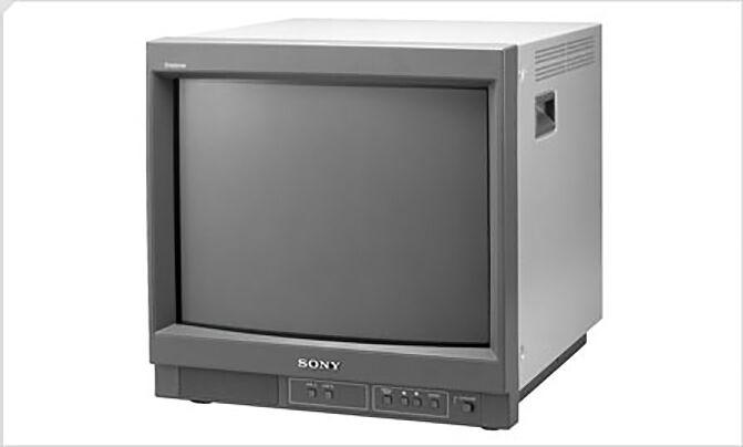 Sony Trinitron Monitor PVM-20N1U  Good condition.