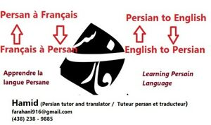 Translation Services (English / French to Persian)