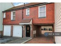 2 bedroom flat in Valley Park, Rye, TN31 (2 bed)