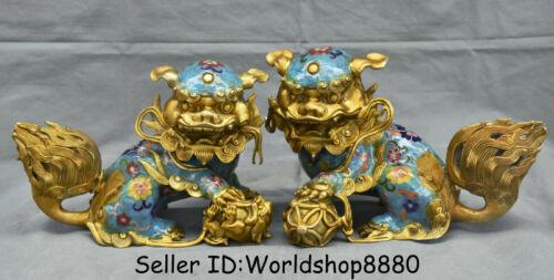 "11.6""China Cloisonne Enamel Copper Fengshui Foo Fu Dog Guardion Lion Pair Statue"