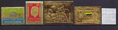 ! Gabon 1968-1970. Air Mail  Stamp. YT#A76, A92, A97, A103. €64.00!