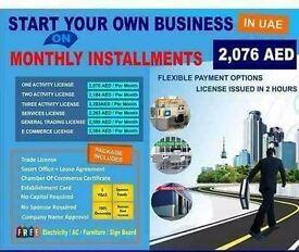 business setup in AJMAN FREE ZONE