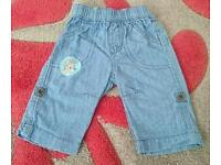 £75 Baby boy clothes trousers bundle 3 6 9 months new