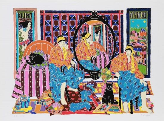 "Estelle Ginsburg ""klimt"" 1979   Signed   Retail $720   Coa   See Live*"
