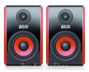 Studio Monitor Amplifier