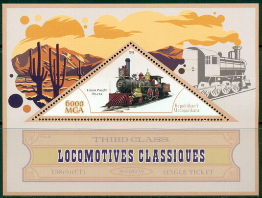 Madagascar - Locomotives / Trains - MNH set of 3 sheets