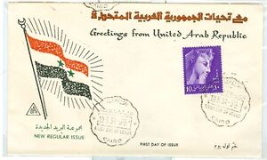UAR-414-FDC-Cairo-Egypt-Beautiful-First-Day-Cover-Excellent-condition