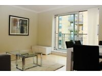 STUNNING 3 BEDROOM WITH PARKING, BALCONY, GYM, CONCIERGE IN PROVIDENCE SQUARE, SHAD THAMES, LONDON