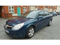 2008 Vauxhall Vectra 1.8 petrol, low milage, service history