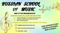Music / Music Theory / Piano / Guitar / RCM Prep Lessons