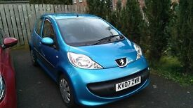 *Final Price Reduction Peugeot 107 5 Door hatchback Car (not C1 / Aygo)