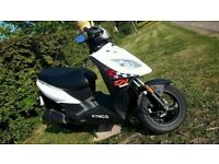 Kymco DJ50S 50cc - Looking for Cash or SWAPS
