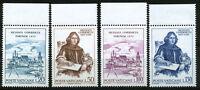 Vaticano 1973: Copernico Serie Completa Bordo Di Foglio (a) -  - ebay.it