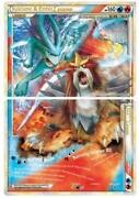 Pokemon Cards Legends