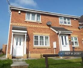 3 bedroom house in Carlisle Street, Manchester, M27 (3 bed)