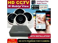 Full HD CCTV camera system - Supply and Fit