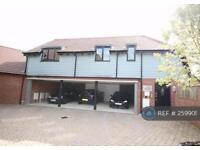 2 bedroom flat in Beadsman Crescent, West Malling, ME19 (2 bed)