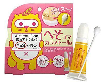 Hesogoma Karametoru Belly Button Lint Cleaning Kit Japan Import
