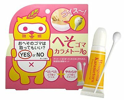Hesogoma Karametoru Belly Button Lint Cleaning Kit 10ml Made in Japan
