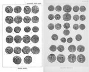 Jewish Coin