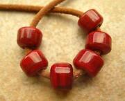 Borosilicate Beads