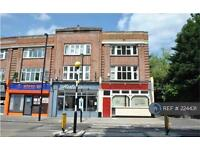 4 bedroom flat in St Mary's Road, Ealing, W5 (4 bed)