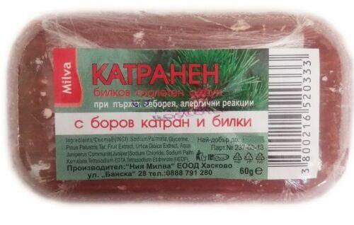 Natural Pine Tar Soap from Bulgarian Forest Skin Hair Care Zeep Seife Savon 60gr