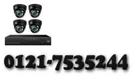 hd cctv camera system xmeye