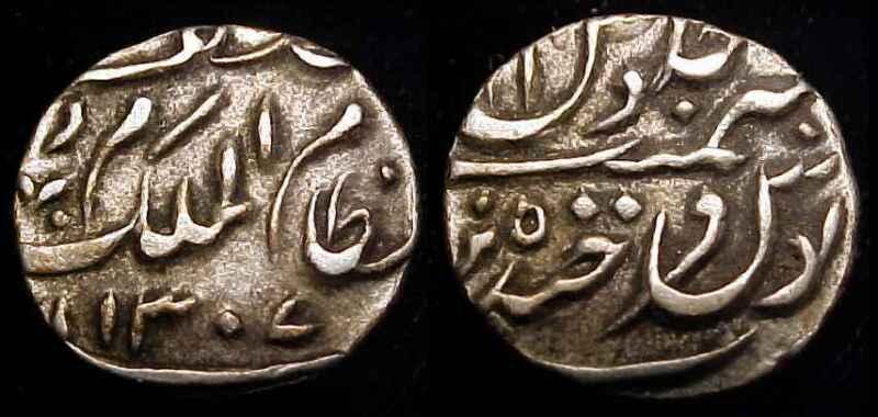 INDIA - Hyderabad AH1307 1/4 Rupee XF