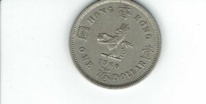 Set de 6 pièces de monnaie de Hong Kong.